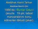abd lhak hamit tarhan43
