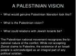 a palestinian vision
