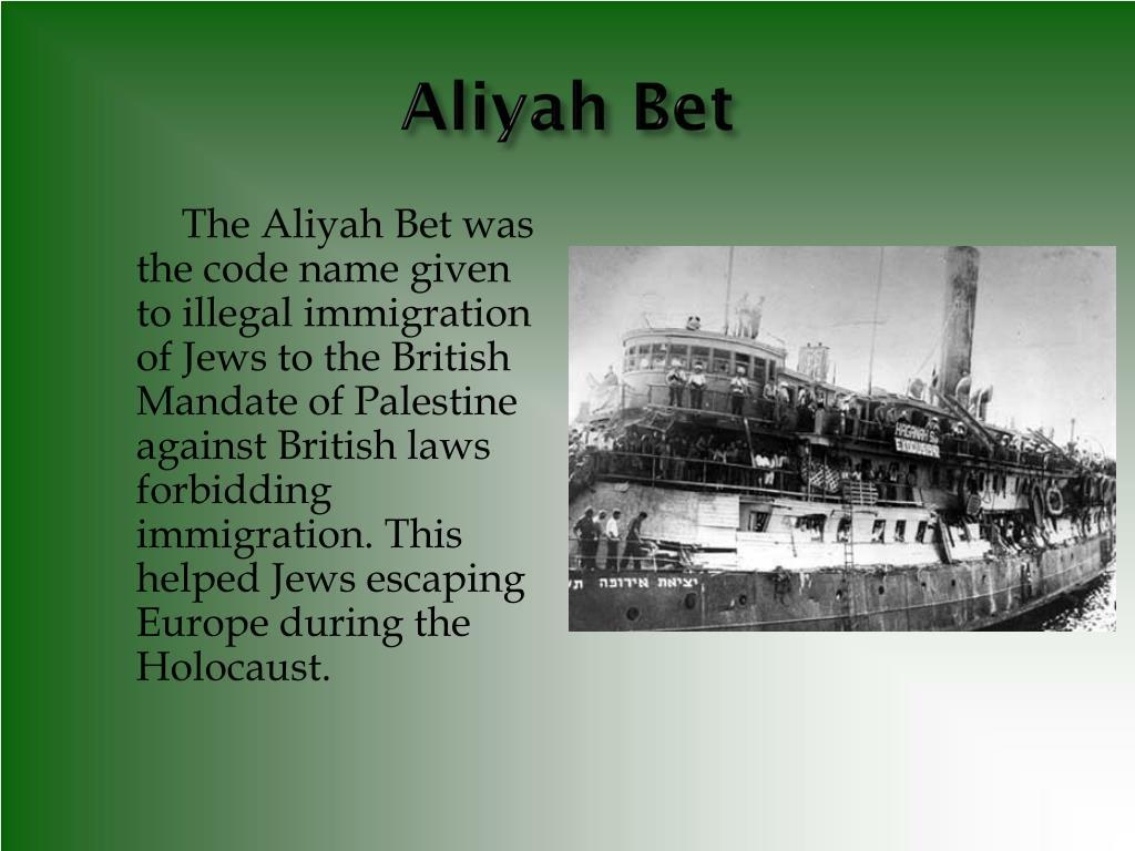 Aliyah Bet