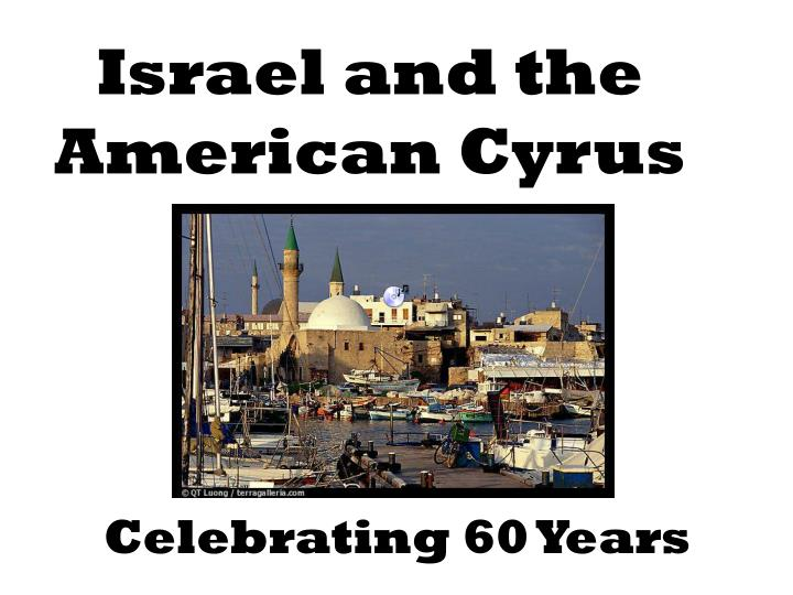 Israel and the American Cyrus