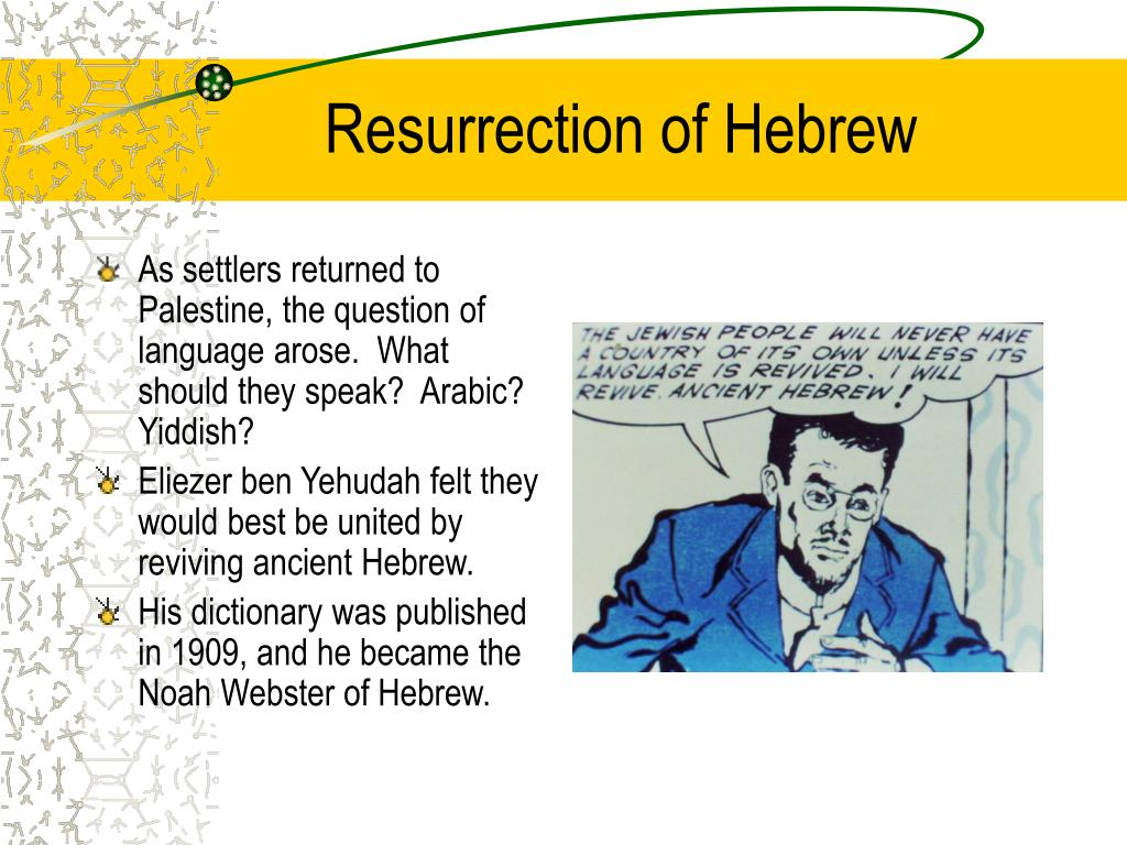 Resurrection of Hebrew