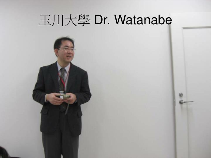 Dr watanabe