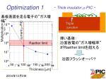 optimization 11