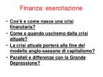 finanza esercitazione