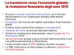 la transizione verso l economia globale la rivoluzione finanziaria degli anni 1970