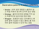 stand alone patterns pattern collections1