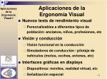 aplicaciones de la ergonom a visual