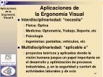 aplicaciones de la ergonom a visual1