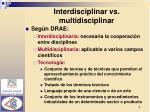 interdisciplinar vs multidisciplinar
