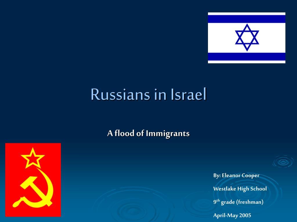 russians in israel l.