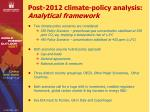 post 2012 climate policy analysis analytical framework