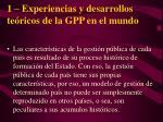 1 experiencias y desarrollos te ricos de la gpp en el mundo
