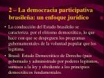 2 la democracia participativa brasile a un enfoque jur dico