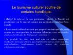 le tourisme culturel souffre de certains handicaps