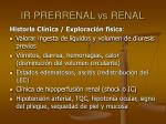 ir prerrenal vs renal1