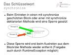 das schl sselwort synchronize1
