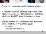 tude du risque de morbidit n onatale 1