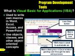 program development tools1