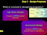 step 2 design programs