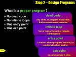 step 2 design programs10