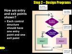 step 2 design programs11