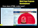 web page program development1