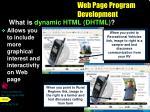 web page program development4