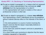alaska rpc 1 16 declining or terminating representation