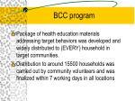 bcc program