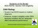 students at the border add adhd section 504 eligibility2