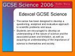 edexcel gcse science7
