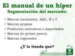 el manual de un h per segmentaci n del mercado