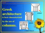 greek architecture is best characterized by the use of columns