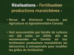 r alisations fertilisation productions mara ch res1