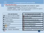 l accompagnement personnalis5