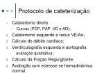 protocolo de cateteriza o2