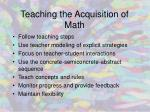 teaching the acquisition of math
