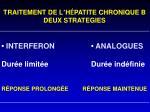 traitement de l h patite chronique b deux strategies