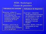 st2s statistiques classe de premi re2