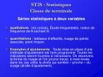 st2s statistiques classe de terminale