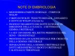 note di embriologia
