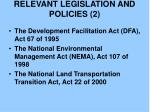 relevant legislation and policies 2