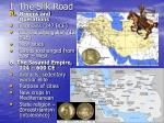 i the silk road