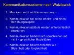kommunikationsaxiome nach watzlawick2