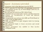 gujarat assistance provided