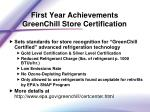 first year achievements greenchill store certification