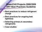 greenchill projects 2008 2009 art best practices guideline1
