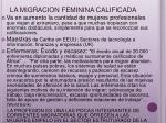 la migracion feminina calificada