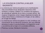 la violencia contra la mujer migrante