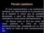 p rrafo castellano